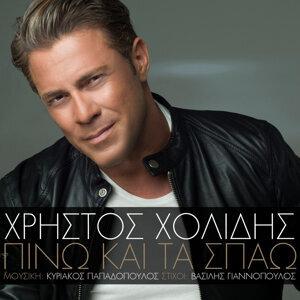 Christos Cholidis 歌手頭像