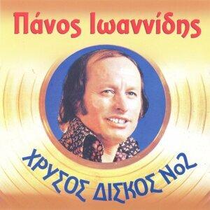 Panos Ioannidis 歌手頭像