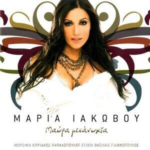 Maria Iakovou 歌手頭像