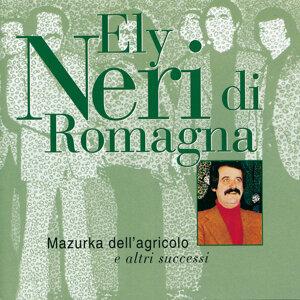 Ely Neri