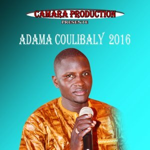 Adama Coulibaly 歌手頭像