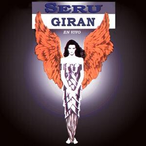 Seru Giran 歌手頭像