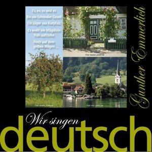 Gunther Emmerlich 歌手頭像