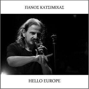 Panos Katsimichas 歌手頭像