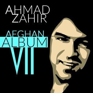 Ahmad Zahir 歌手頭像