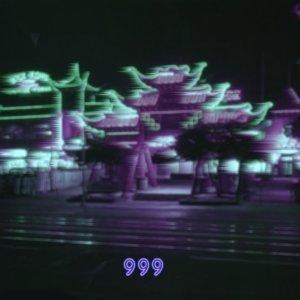 999 歌手頭像