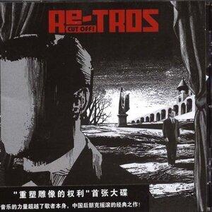 Re-TROS (重塑雕像的權利) 歌手頭像