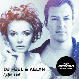 DJ Feel, Aelyn 歌手頭像