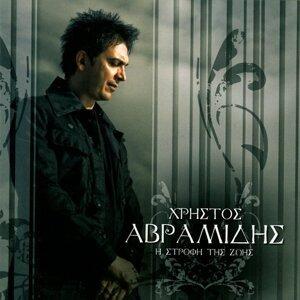 Christos Avramidis 歌手頭像