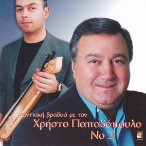 Christos Papadopoulos 歌手頭像