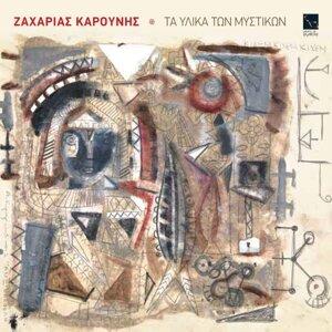Zacharias Karounis 歌手頭像
