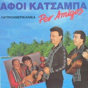 Aderfoi Katsampa