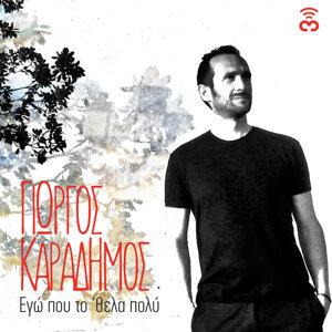 Giorgos Karadimos