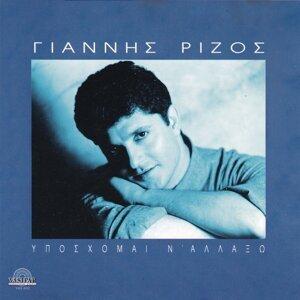 Giannis Rizos 歌手頭像