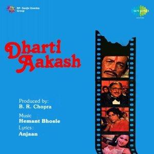 Hemant Bhosle 歌手頭像