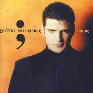 Christos Antoniadis 歌手頭像
