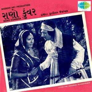 Purshottam Upadhyay 歌手頭像