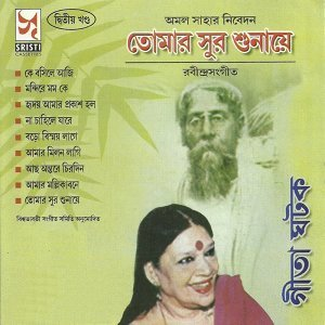 Gita Ghatak