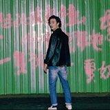 李英宏 aka DJ Didilong