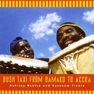 Ashitey Nsotse & Kassoum Traoré 歌手頭像