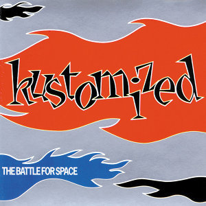 Kustomized