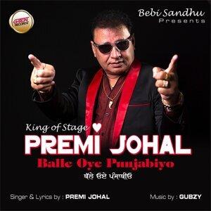 Premi Johal 歌手頭像