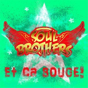 SouLBrothers 歌手頭像