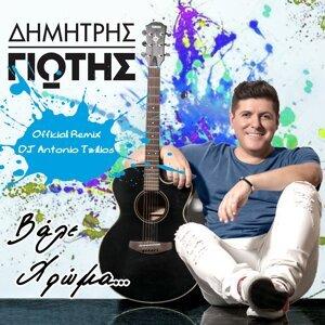 Dimitris Giotis 歌手頭像