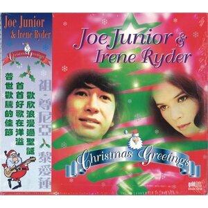 Joe Junior & Irene Ryder 歌手頭像