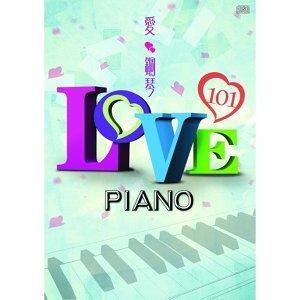 LOVE PIANO  愛鋼琴101 歌手頭像