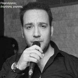 Dimitris Harisis 歌手頭像