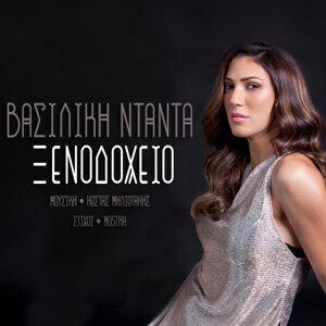 Vasiliki Ntanta 歌手頭像