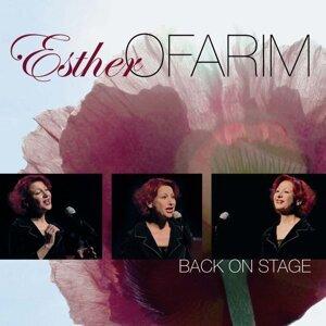 Esther Ofarim 歌手頭像