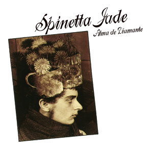 Spinetta Jade 歌手頭像