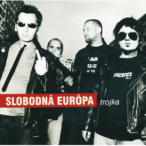 Slobodna europa 歌手頭像