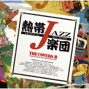 熱帯JAZZ楽団