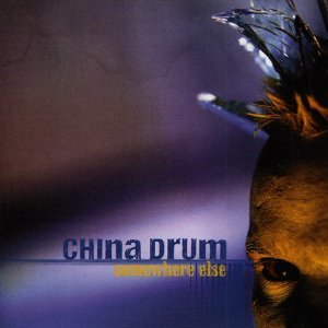 China Drum 歌手頭像