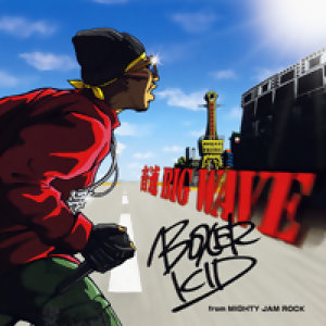 BOXER KID/MIGHTY JAM ROCK