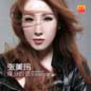 Jacqueline Teo 张美玲