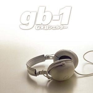G★Bシェルター