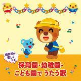タンポポ児童合唱団