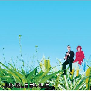 Jungle Smile