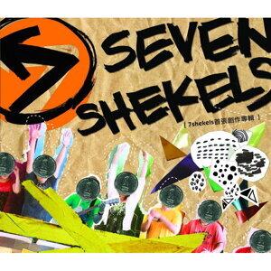 7 Shekels (七舍客勒樂團) 歌手頭像