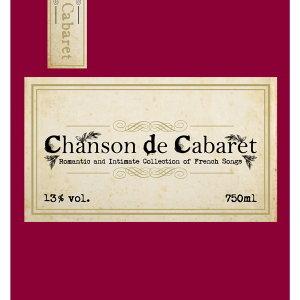 Chanson de Cabaret (香頌小酒館)