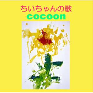 cocoon 歌手頭像