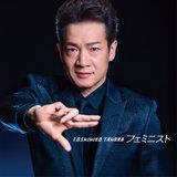 田原俊彦 (Tahara Toshihiko)