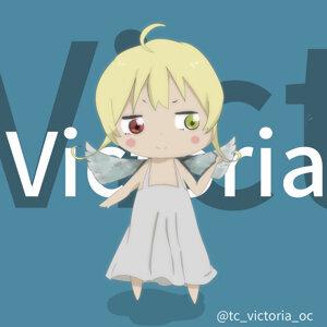 ヴィクトリア 歌手頭像