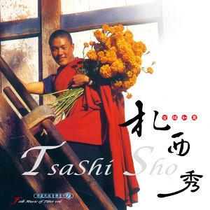 西藏民族音樂系列 歌手頭像
