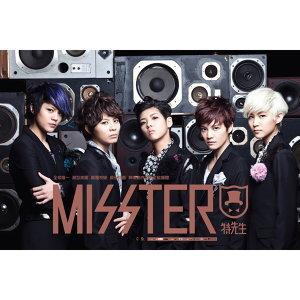 MISSTER 歌手頭像