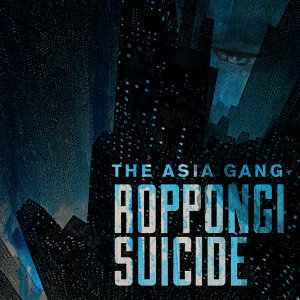 THE ASIA GANG 歌手頭像